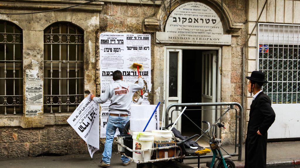 Mea Shearim, Jerusalem (C) Dedube, Flickr, Creative Common Licens CC BY-NC-ND 2.0